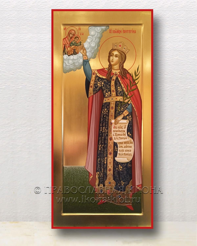 Икона «Екатерина Александрийская, великомученица» (образец №10)