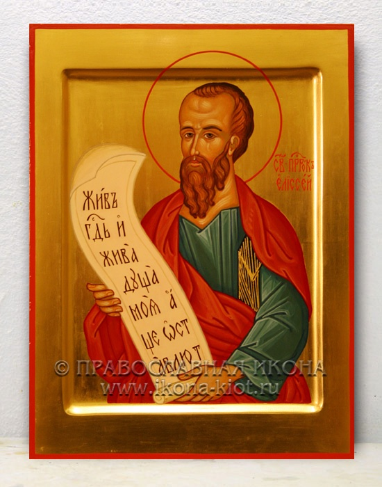 Икона «Елисей, пророк» (образец №1)