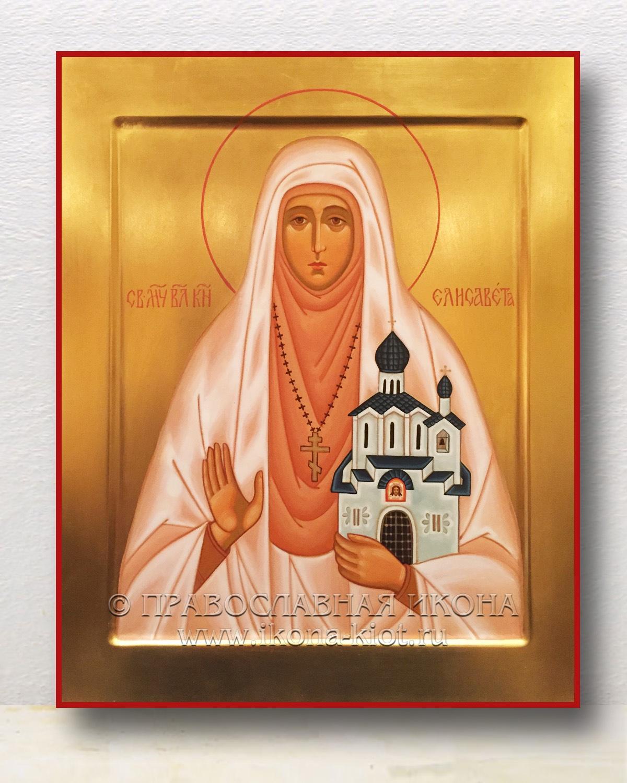 Икона «Елизавета Алапаевская, княгиня» (образец №9)