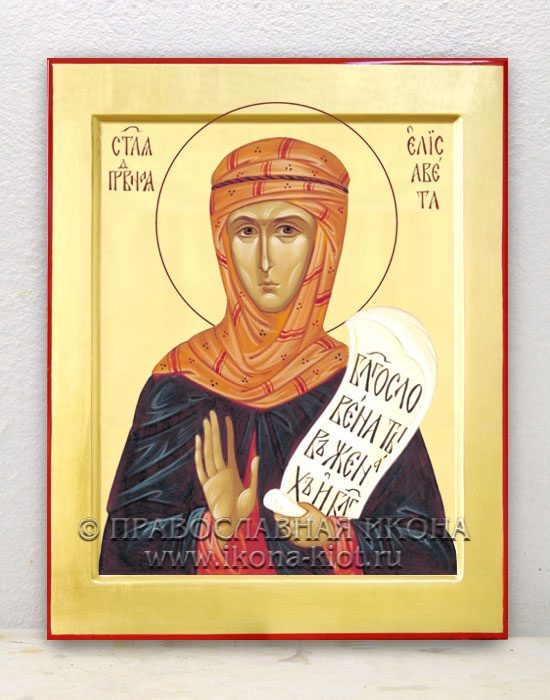 Икона «Елизавета праведная, Палестинская» (образец №1)