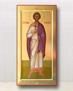 Икона «Емилиан мученик»