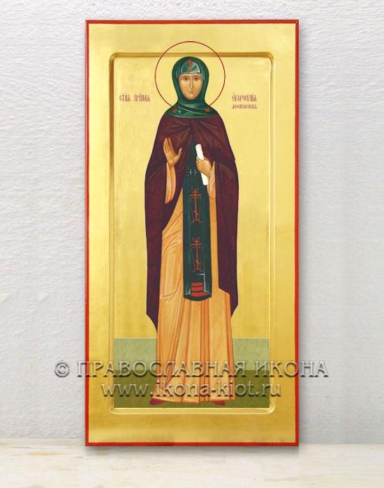 Икона «Евфросиния (Евдокия) Московская» (образец №2)