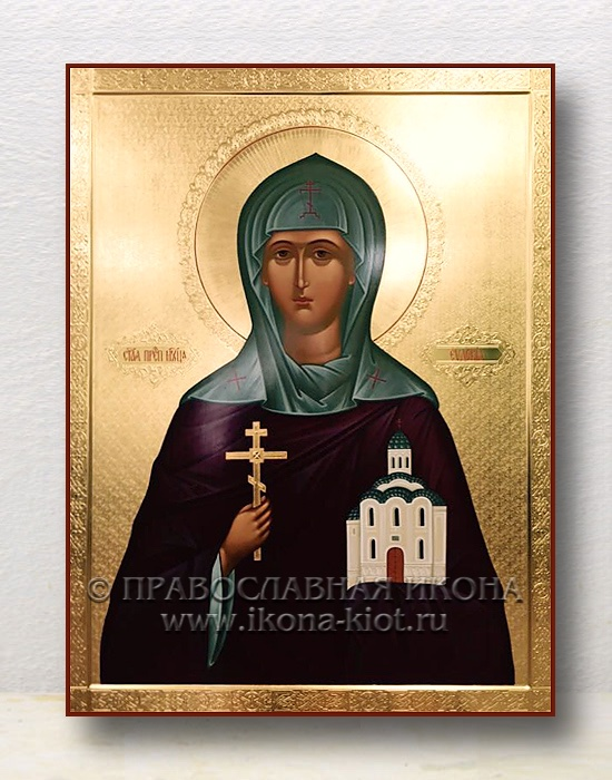 Икона «Евфросиния (Евдокия) Московская» (образец №1)