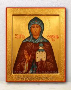 Икона «Евдокия Московская (Евфросиния)» (образец №3)