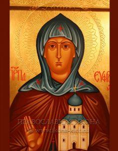 Икона «Евдокия Московская (Евфросиния)» (образец №4)