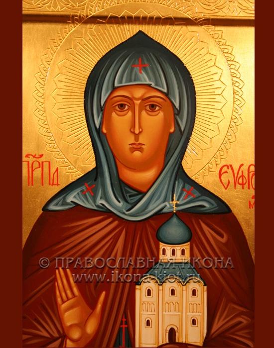 Икона «Евфросиния (Евдокия) Московская» (образец №4)