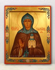 Икона «Евдокия Московская (Евфросиния)» (образец №6)