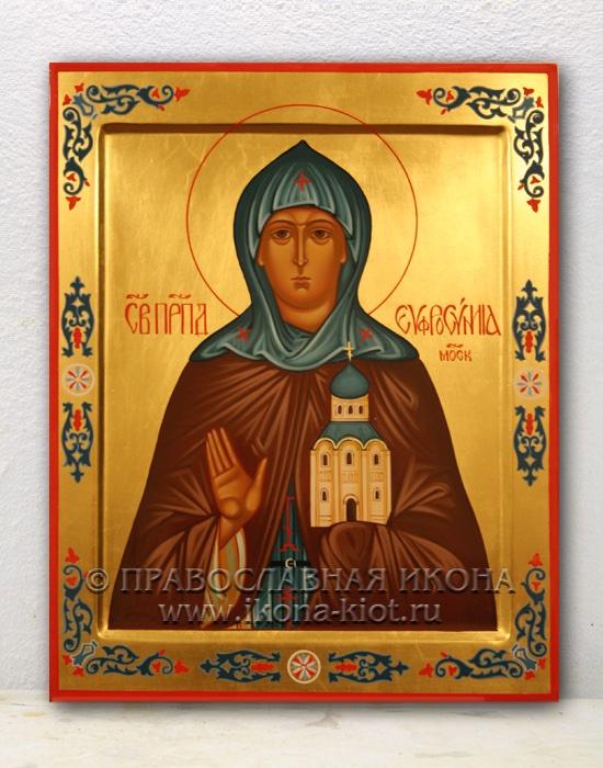 Икона «Евфросиния (Евдокия) Московская» (образец №6)