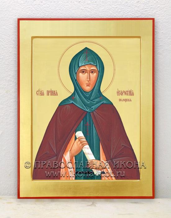 Икона «Евфросиния Полоцкая, игумения»