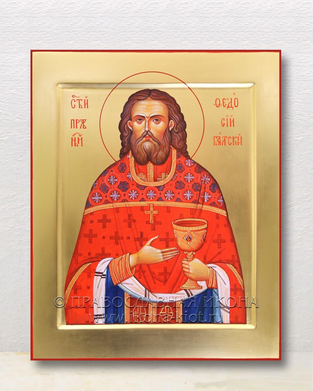 Икона «Феодосий Балтский, праведный»