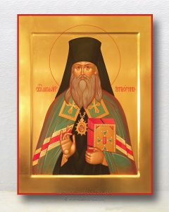 Икона «Феофан затворник, епископ»