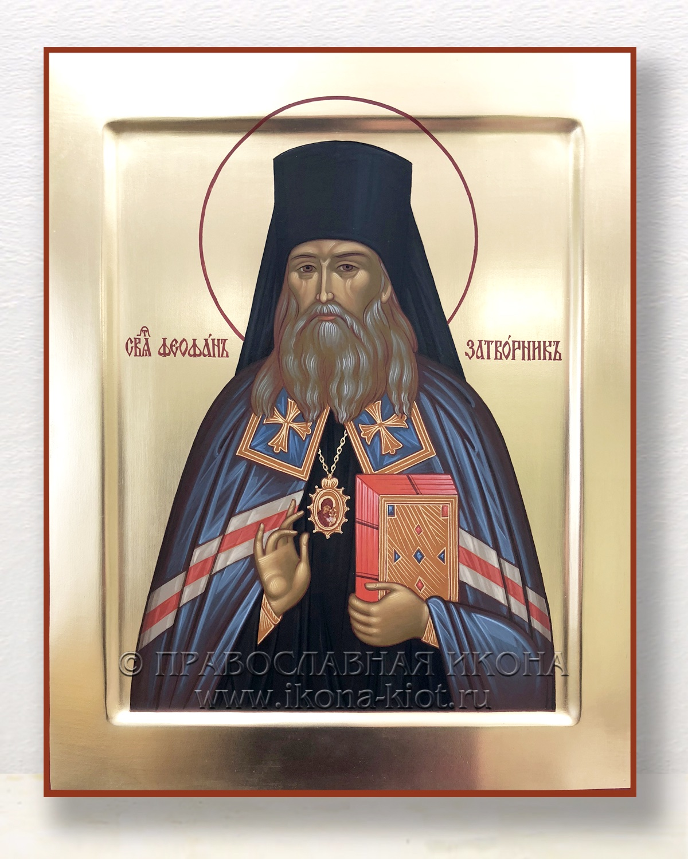 Икона «Феофан затворник, епископ» (образец №4)
