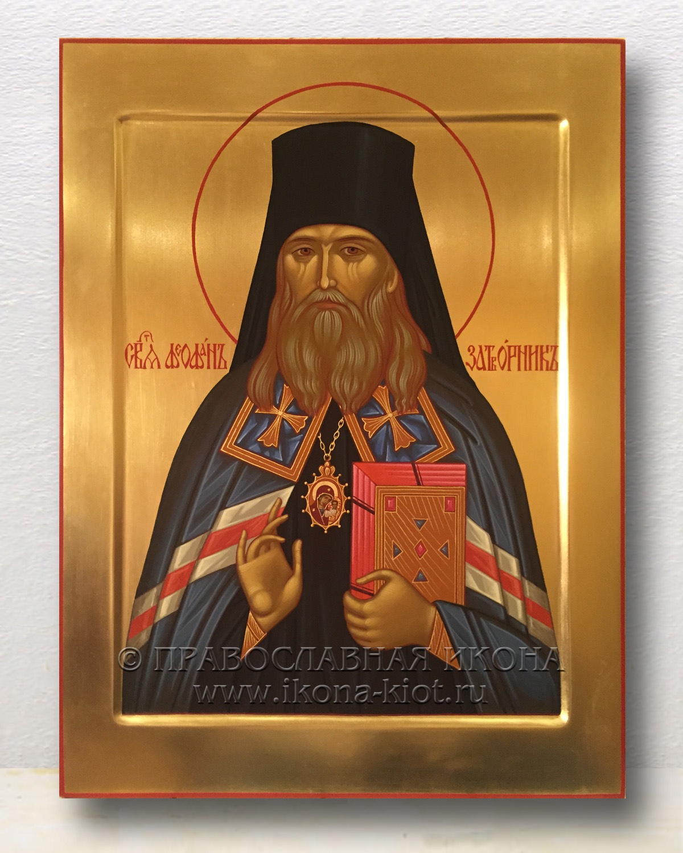 Икона «Феофан затворник, епископ» (образец №5)