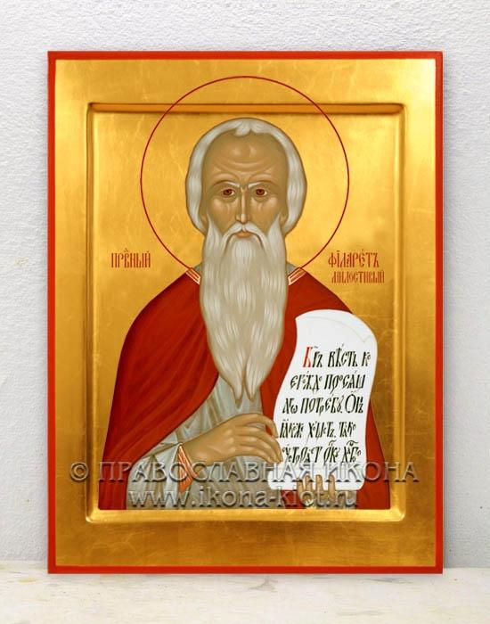 Икона «Филарет Милостивый, праведный» (образец №1)