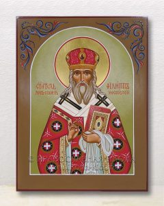 Икона «Филипп митрополит Московский, святитель» (образец №2)