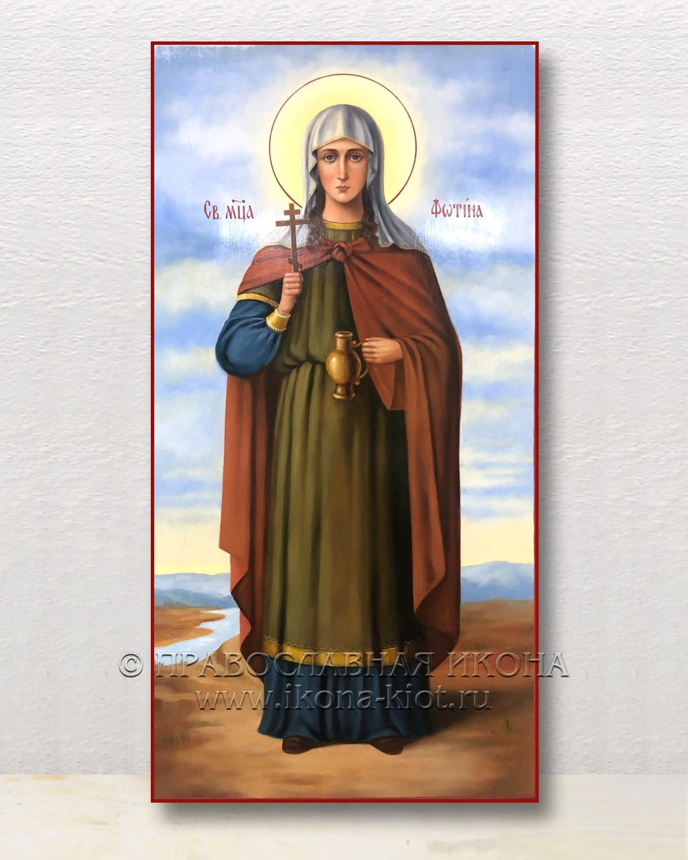 Икона «Фотина (Светлана) Самаряныня Римская» (образец №8)