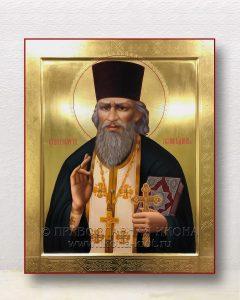 Икона «Георгий Коссов, исповедник»