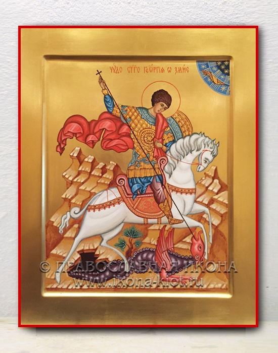 Икона «Георгий Победоносец (чудо о змие)» (образец №1)