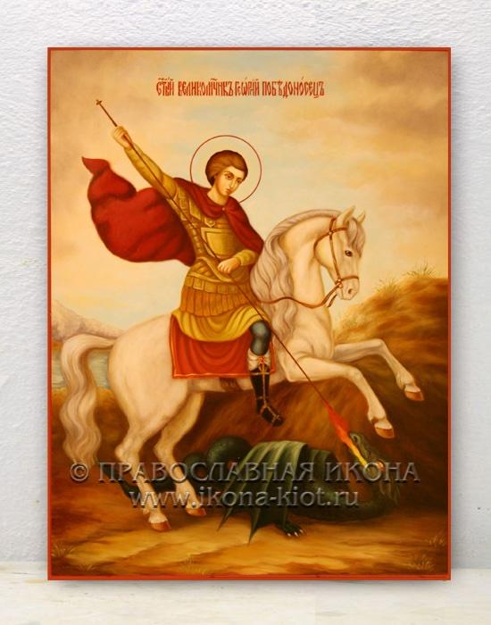 Икона «Георгий Победоносец (чудо о змие)» (образец №10)