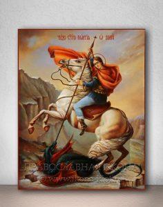 Икона «Георгий Победоносец (чудо о змие)» (образец №11)