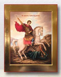 Икона «Георгий Победоносец (чудо о змие)» (образец №13)