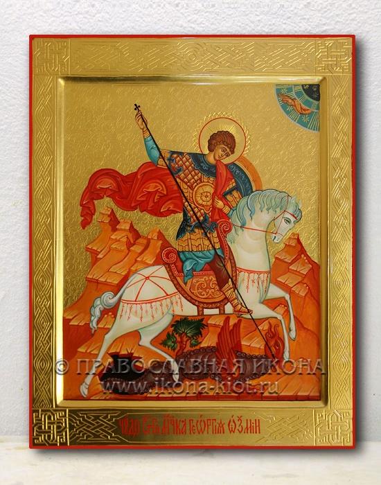 Икона «Георгий Победоносец (чудо о змие)» (образец №15)