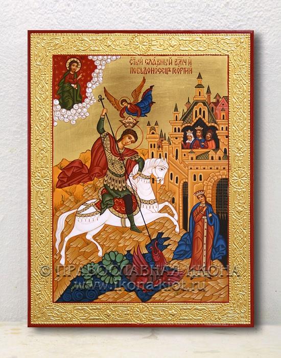 Икона «Георгий Победоносец (чудо о змие)» (образец №17)