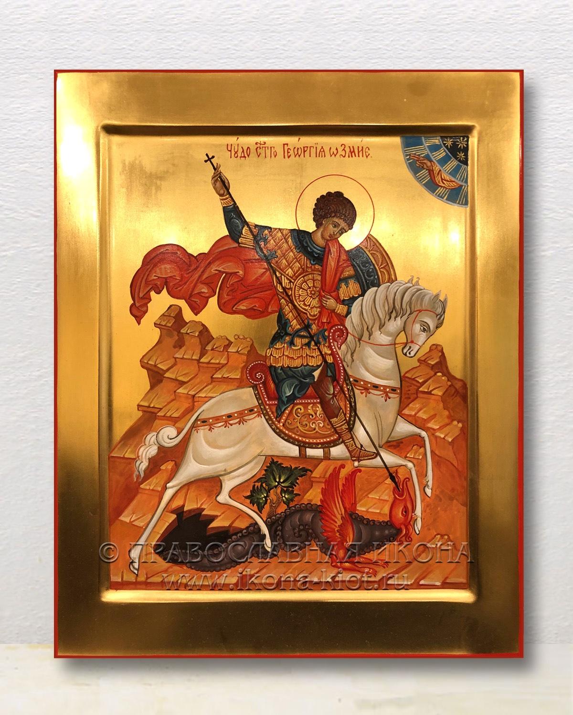 Икона «Георгий Победоносец (чудо о змие)» (образец №19)