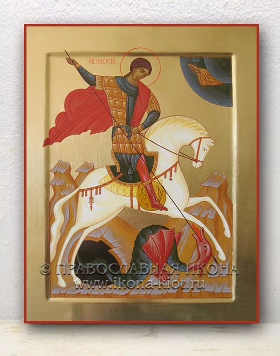 Икона «Георгий Победоносец (чудо о змие)» (образец №4)