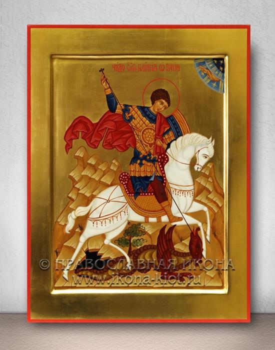 Икона «Георгий Победоносец (чудо о змие)» (образец №5)
