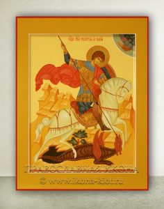 Икона «Георгий Победоносец (чудо о змие)» (образец №7)