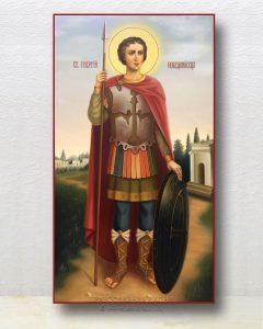 Икона «Георгий Победоносец» (образец №13)