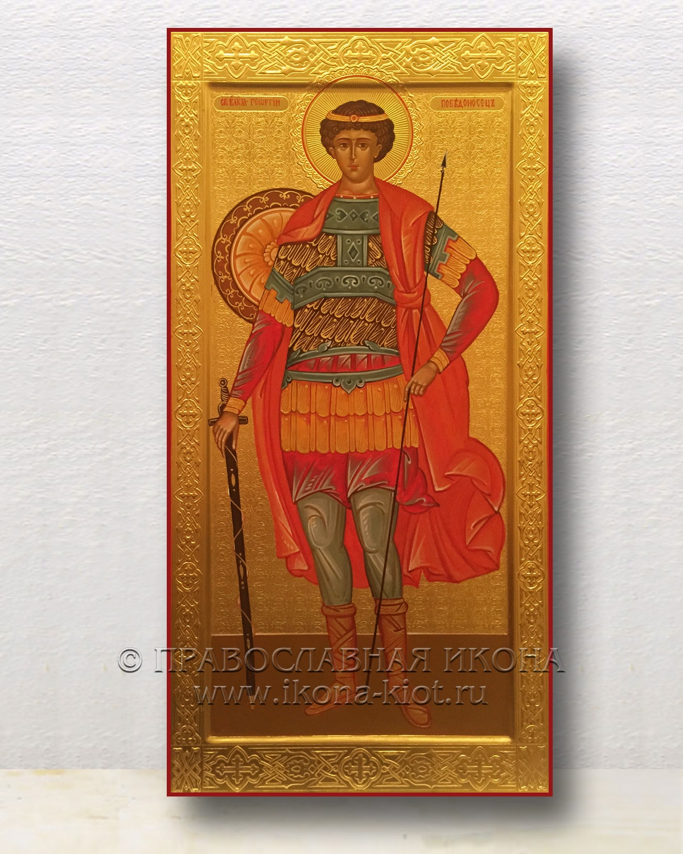 Икона «Георгий Победоносец» (образец №15)