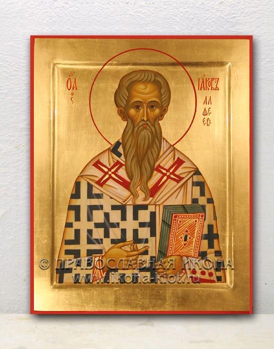 Икона «Иаков Алфеев»