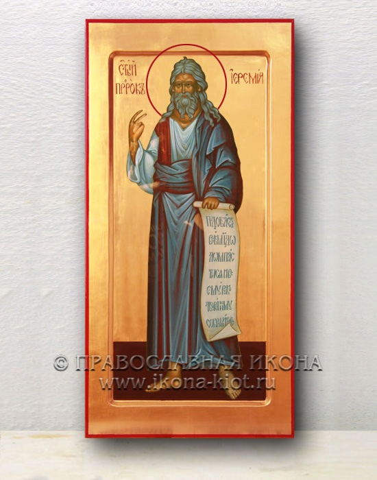 Икона «Иеремия, пророк»