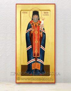 Икона «Игнатий Брянчанинов, святитель» (образец №2)