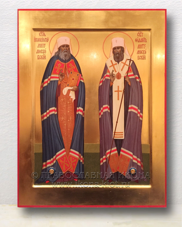 Икона «Иннокентий мит. Московский и Филарет мит. Московский, святители»