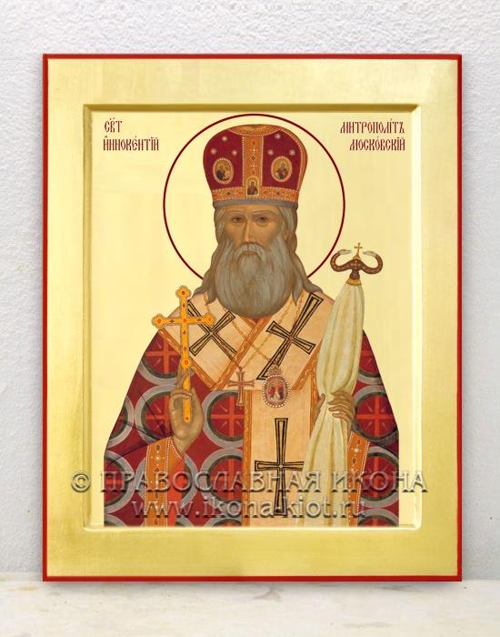 Икона «Иннокентий, митрополит Московский» (образец №2)