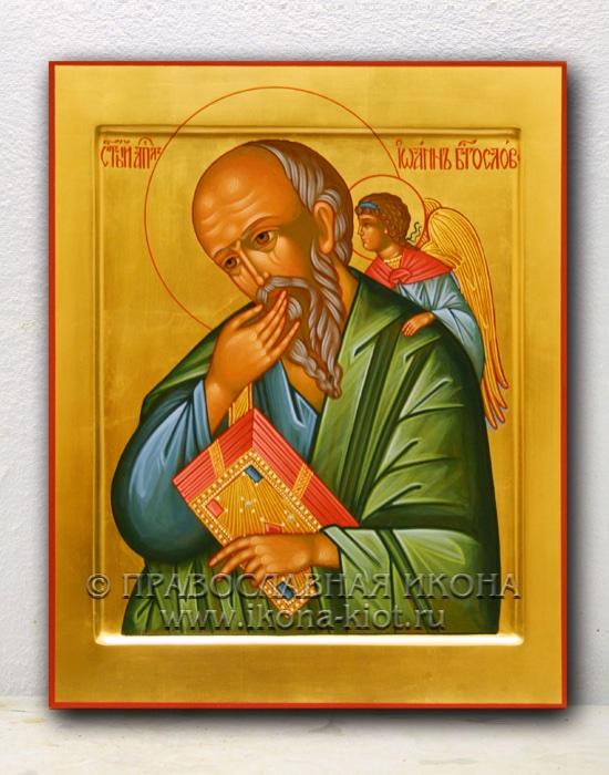 Икона «Иоанн Богослов, апостол» (образец №2)