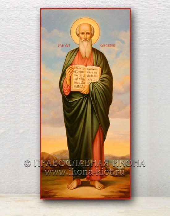 Икона «Иоанн Богослов, апостол» (образец №3)