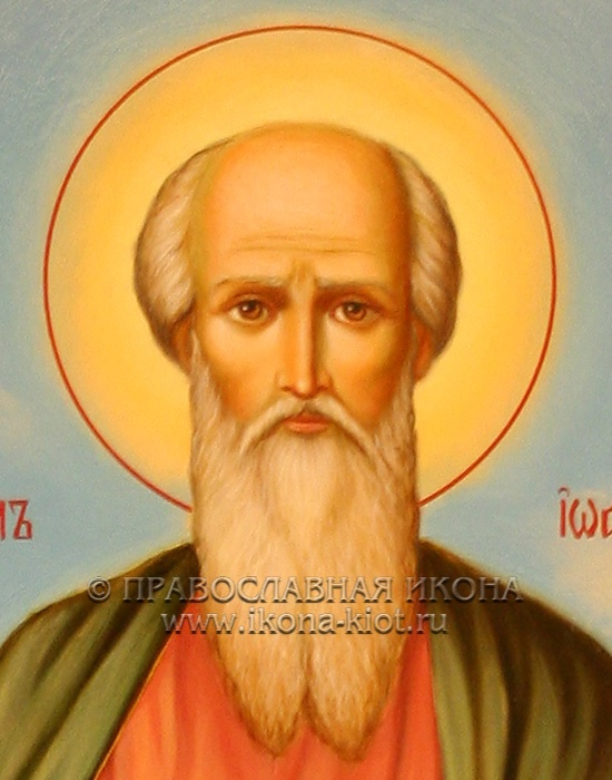 Икона «Иоанн Богослов, апостол» (образец №4)