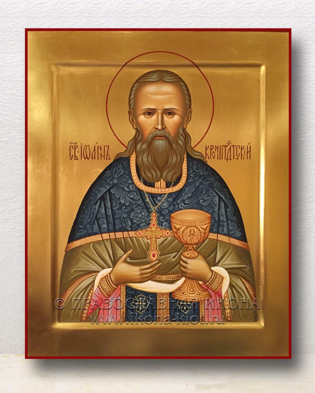 Икона «Иоанн Кронштадтский, праведный» (образец №2)