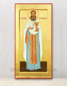 Икона «Иоанн Кронштадтский, праведный» (образец №3)