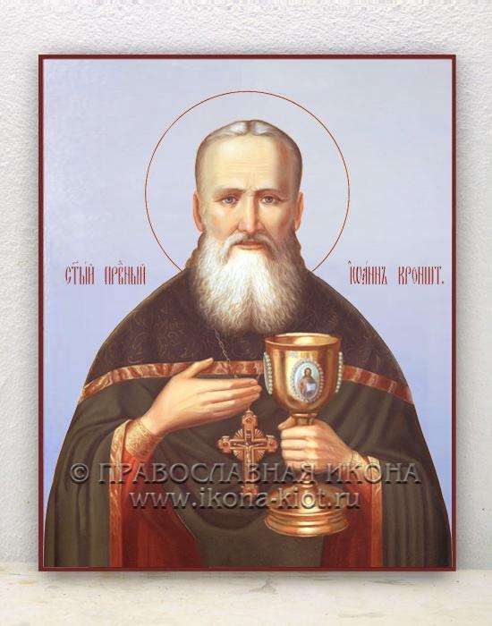 Икона «Иоанн Кронштадтский, праведный» (образец №4)