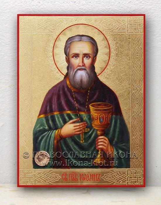 Икона «Иоанн Кронштадтский, праведный» (образец №6)