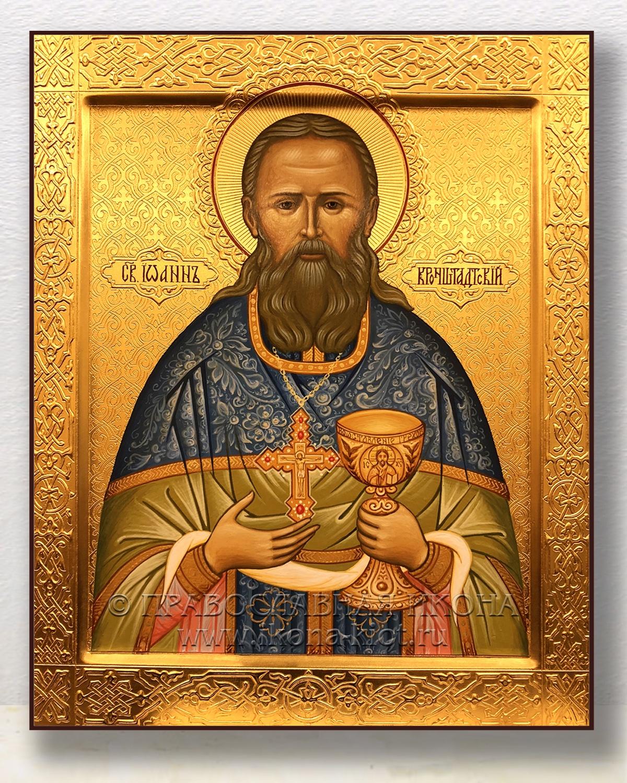 Икона «Иоанн Кронштадтский, праведный» (образец №7)