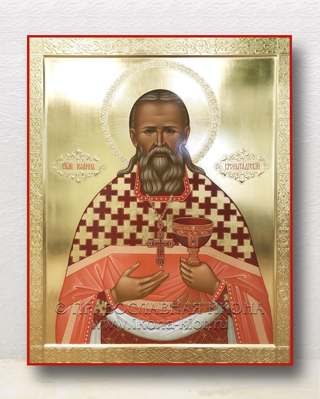 Икона «Иоанн Кронштадтский, праведный» (образец №8)