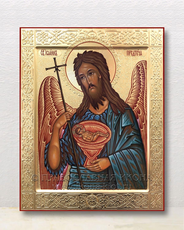 Икона «Иоанн Креститель (Предтеча)» (образец №13)
