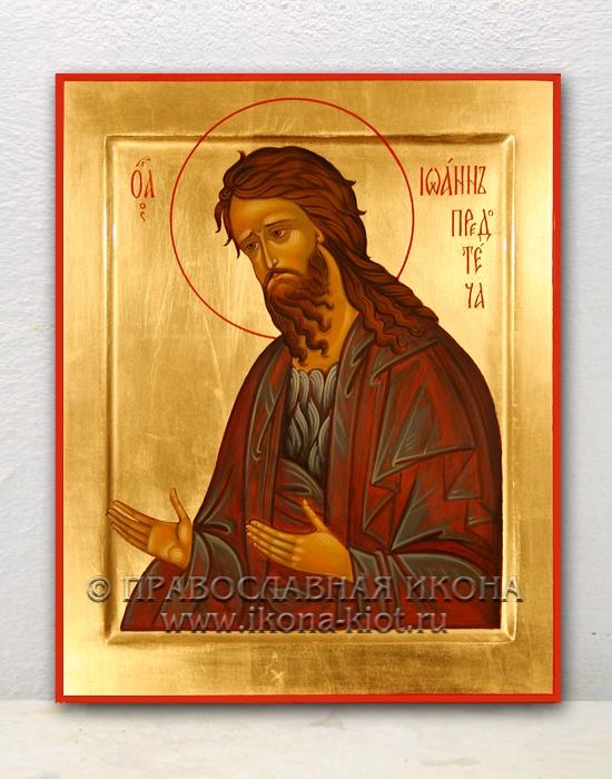 Икона «Иоанн Креститель (Предтеча)» (образец №2)