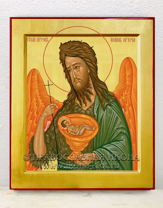 Икона «Иоанн Креститель (Предтеча)» (образец №3)